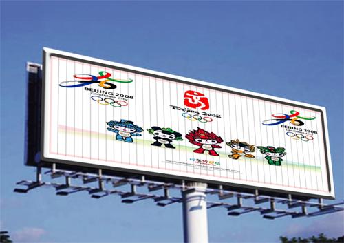 东莞三面翻广告牌生厂商 | 哪里有三面翻广告牌生产厂家 - 三面翻 - 翻斯特三面翻